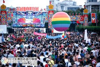 taiwan-pride